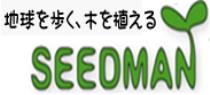 Japan's tree planting Father Nakatani Koichi Seedman