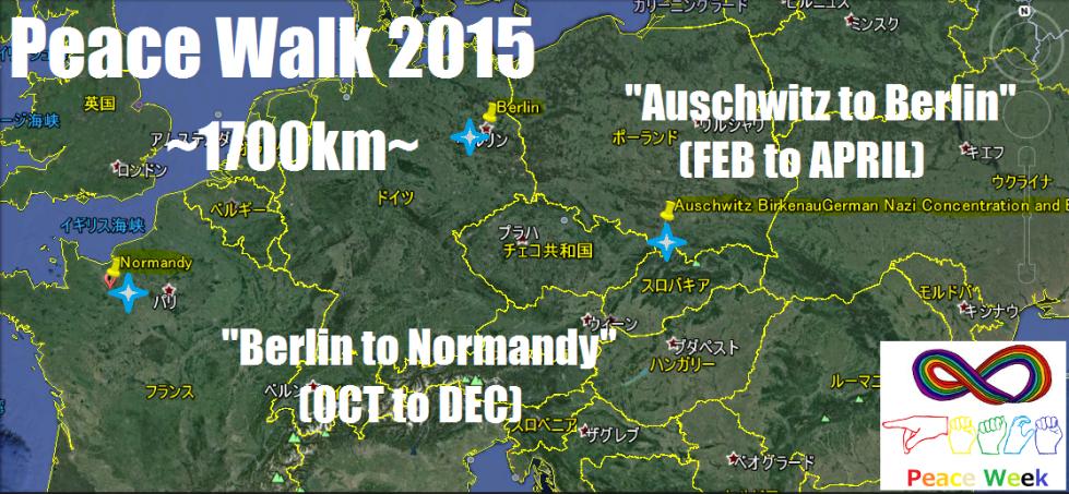 Walking 2015 ll0