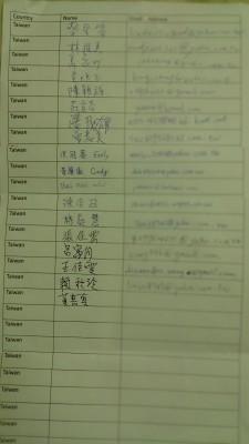 DSC_1035[1] (1)