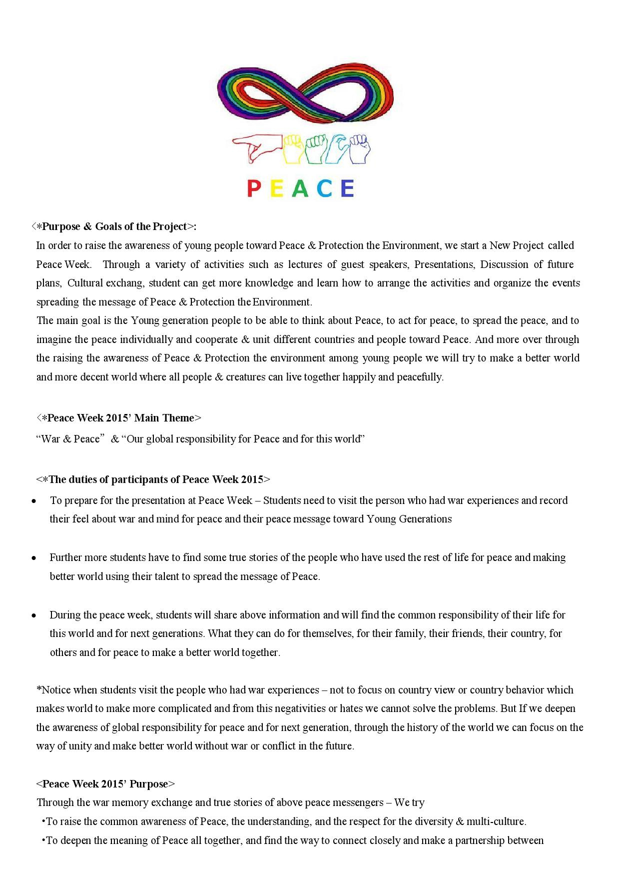 Announcement of recruitment for participants of Peace Week 2015