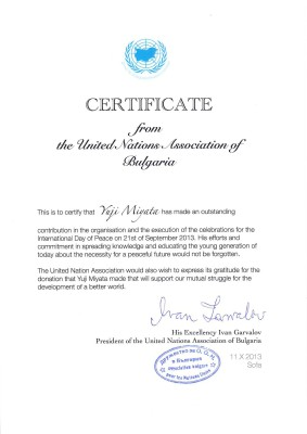 Certificate for my Peace actions0001