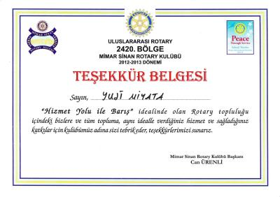 Certificate for my Peace actions0002