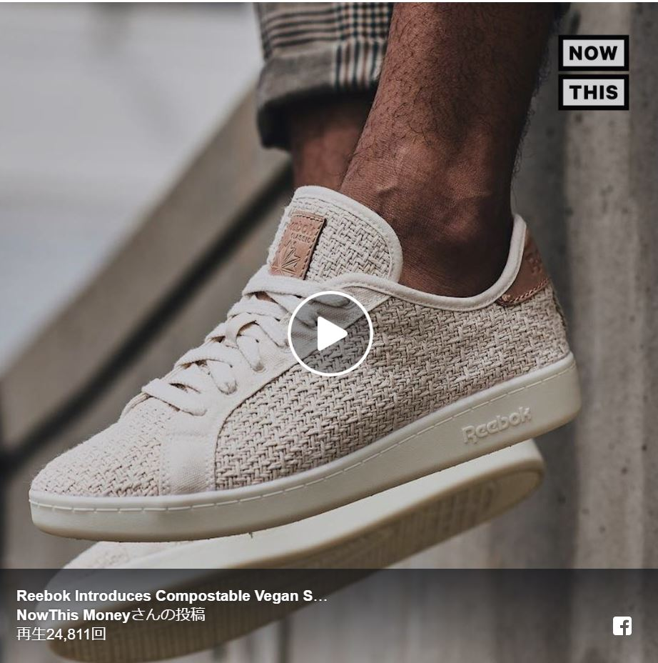 b1e1e5f82d4ece These vegan sneakers are made from cotton and corn – Peace For Earth ...