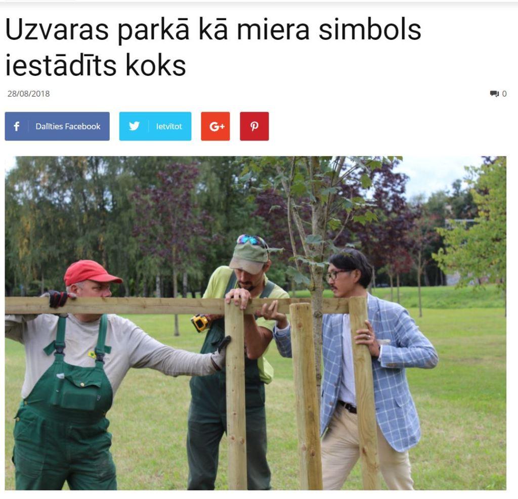 Symbol Of Peace Tree Planting Action At Riga Victory Park